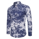Retro Blue and White Porcelain Floral Printed Men's Fitted Long Sleeve Shirt