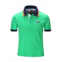 Mens Trendy Allover Sailing Boat Printed Contrast Trim Short Sleeve Loose Fit Green Polo