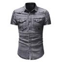 Guys Cool Stylish Pleated Short Sleeve Double-Pocket Front Slim Button-Up Work Shirt Denim Shirt