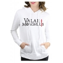 Game of Thrones Valar Morghulis Fashion Letter Print Basic Pullover Hoodie with Pocket