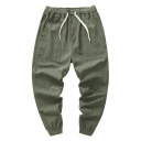 Men's Casual Simple Plain Drawstring-Waist Gathered Cuff Cotton Loose Sport Pants
