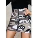 Cool Camouflaged Pattern Zippered Front High Waist Bodycon Mini Skirt