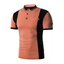 Mens Summer Fashion Colorblocked Contrast Tipped Collar Short Sleeve Slim Fit Polo Shirt