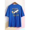 Summer New Trendy Crane Embroidered Dropped Shoulder Loose Casual T-Shirt
