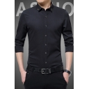 Mens Fashion Simple Plain Chic Leaf Embroidered Collar Anti-Crease Wash and Wear Long Sleeve Slim Button-Up Dress Shirt