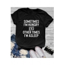 Funny Letter SOMETIMES I'M HUNGRY Loose Fit Black T-Shirt