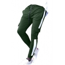 Mens Trendy Flap Pocket Tape Side Drawstring Waist Skinny-Fit Sport Pencil Pants
