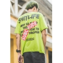 Summer Cool Street Letter SHITLIFE Pattern Short Sleeve Oversized T-Shirt