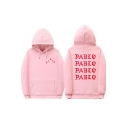Cool Street Letter PABLO Printed Long Sleeve Unisex Loose Casual Pullover Hoodie