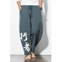 Summer New Trendy Chinese Style Drawstring-Waist Chinese Character Print Loose Wide-Leg Pants