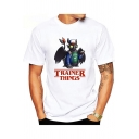 How to Train Your Dragon 3 Funny Comic Letter TRININER THINGS White T-Shirt