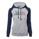 Game of Thrones Valar Morghulis Fashion Raglan Sleeve Colorblock Fitted Hoodie