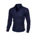Men's Basic Simple Plain Fashion Dark Lattice Long Sleeve Slim Fit Shirt