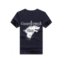 Game of Thrones Wolf Head Printed Unisex Short Sleeve Loose Relaxed T-Shirt