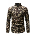 Mens New Fashionable Camo Printed Long Sleeve Fitted Button-Up Shirt