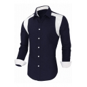 Men's New Trendy Colorblocked Shoulder Long Sleeve Slim Fitted Button-Up Shirt
