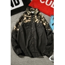 Cool Unique Camo Patched Long Sleeve Loose Casual Button Down Work Shirt for Guys