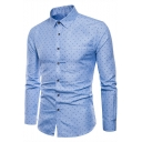 Mens Fashion Simple Allover Printed One Pocket Chest Slim Fit French Cuff Dress Shirt