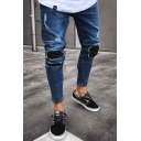 Mens Cool Zip Cuff Knee Patched Blue Slim Fit Distressed Jeans