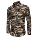 Men's Stylish Camoflage Pattern One Pocket Long Sleeve Fitted Button-Down Shirt