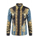 Mens Cool Striped Printed Long Sleeve Button-Up Classic-Fit Casual Cotton Shirt