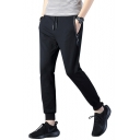 Mens Basic Simple Plain Comfort Cotton Zip-Pocket Fitted Casual Sweatpants