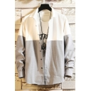 Guys Trendy Colorblock Casual Loose Long Sleeve Button-Front Over Shirt