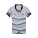 Men's New Stylish Contrast Striped Tipped Collar Short Sleeve Cotton Loose Polo Shirt