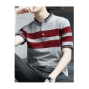 Men's Summer Classic Striped Print Contrast Tipped Collar Short Sleeve Casual Cotton Polo Shirt