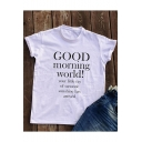 Fashion Street Letter GOOD MORNING WORLD Unisex Relaxed T-Shirt