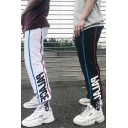 Guys Cool Letter Printed Stripe Side Elastic Waist Sport Track Pants
