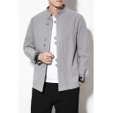 Men's Retro Chinese Style Stand Collar Long Sleeve Frog Button Down Casual Shirt Coat