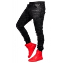 Mens New Fashion Drawstring Waist Elastic-Cuff Skinny Fit Black Joggers Jeans