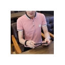 Guys Summer New Fashion Simple Basic Striped Trim Short Sleeve Loose Fit Polo