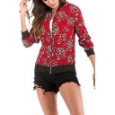 Floral Printed Stand Collar Long Sleeve Zip Up Jacket