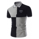 Simple Letter NEW YORK Embroidery Chest Fashion Colorblock Men's Summer Fitted Polo