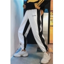 Simple Letter YOU COOL Fashion Colorblocked Gathered Cuff Loose-Fit Unisex Hip Hop Track Pants