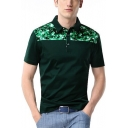 Stylish Patchwork Men's Stretch Mercerized Cotton Classic-Fit Polo Shirt