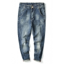 Retro Light Blue Washed-Denim Guys Loose Fit Harem Jeans