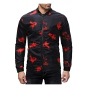 Stylish Black Long Sleeve Stand Collar Casual Print Zip Up Fitted Jacket