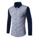 Fashion Colorblocked Long Sleeve Chest Pocket Patched Men's Navy Slim Button-Down Shirt