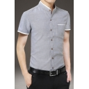 Mens Trendy Stan-Collar Short Sleeve Contrast Trim Fitted Button-Up Business Shirt for Men