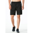 Men's Fashion Camo Printed Zip-Pocket Running Fitness Loose Relaxed Summer Shorts