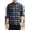 Men's Classic Plaid Printed Long Sleeve Fitted Casual Button-Down Cotton Shirt