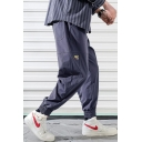 Guys Street Fashion Simple Patched Drawstring Waist Elastic-Cuff Casual Loose Harem Pants