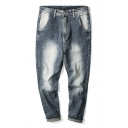 Cool Stylish Bleach Wash Guys Casual Loose Fit Blue Denim Jeans