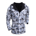 Men's New Stylish Military Camouflage Pattern Concealed Zipper Drawstring Hooded Jacket