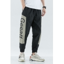 Guys Stylish Colorblocked Letter Printed Drawstring Waist Relaxed Fit Track Pants