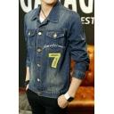 Fashion Number 7 Applique Retro Wash Fitted Blue Work Denim Jacket for Men