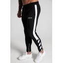Mens Trendy Striped Side Letter LIVE FIT Printed Drawstring-Waist Zip-Embellished Cuff Breathable Skinny Sport Sweatpants